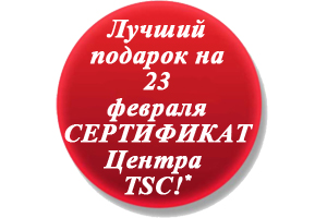 sert23