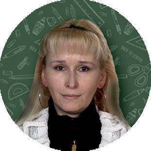 Вонсович Юлия Томасовна