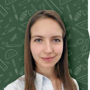 Шишкина Александра Викторовна
